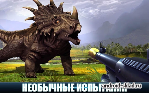 DINO HUNTER DEADLY SHORES - охота на динозавров для Android