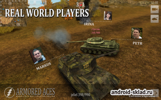 Armored Aces - ����� �������� ��� ��� �������