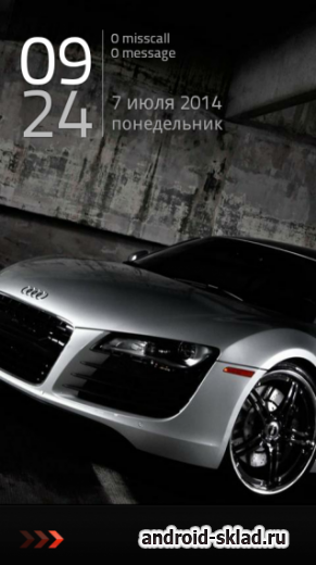 Audi Lockscreen Theme  - ���������� ������ ������� � �����������