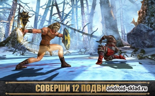 HERCULES THE OFFICIAL GAME  - геркулес от Glu