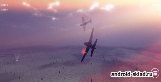 Air Strike 3D - ��� � �������