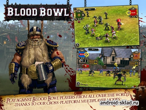 Blood Bowl - стратегия связанная со спортом
