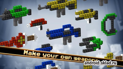 Arms Craft: Pixel SpaceGun FPS