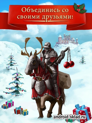 Lords & Knights X-Mas Edition - онлайн стратегия