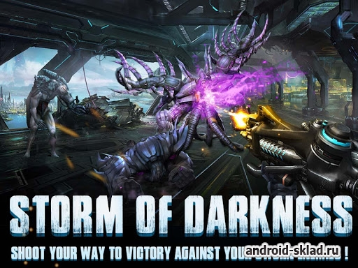 Storm of Darkness - ������� �������