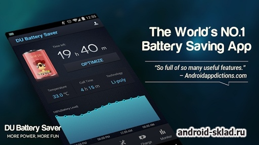 DU Battery Saver - �������� ������ ������� �� Android