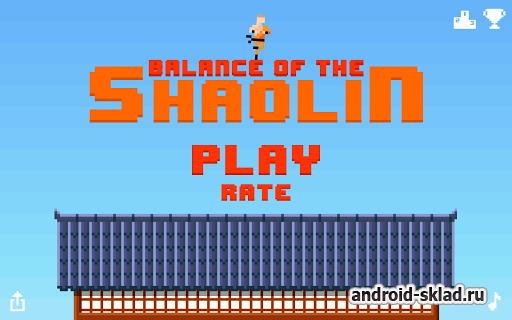 Balance of the Shaolin - держим баланс