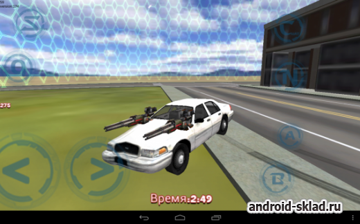 Track Racing Online Pursuit - онлайн гонки