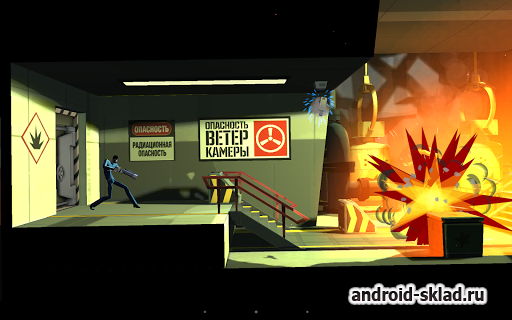 CounterSpy™ - экшен от PlayStation Mobile