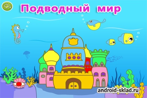 ������� ����� �� Android � ������