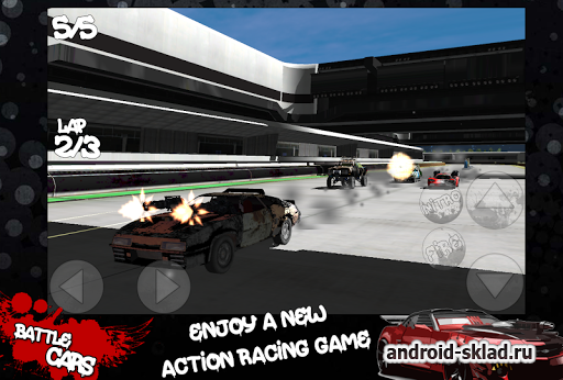 Battle Cars Action Racing 4x4 - жесткие гонки