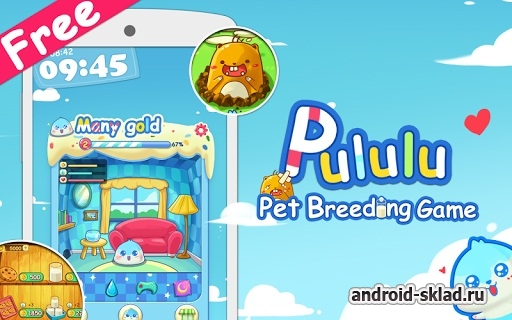 Pululu Cute Pet - ����������� ������� ��� Android