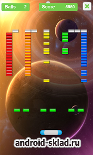 Arkanoid - Bricks in Space