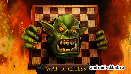 War of Chess - шахматы