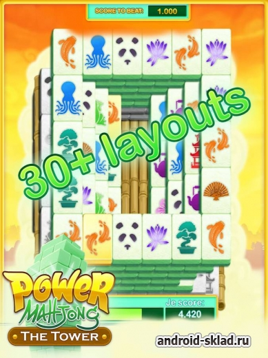 Power Mahjong the Tower-Deluxe - маджонг