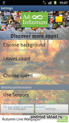Colors of Autumn Live Wallpaper - осенние обои