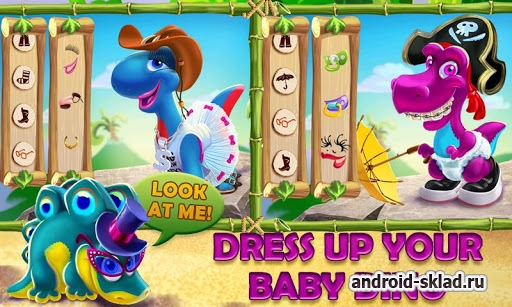Dino Day Baby Dinosaurs Game - уход за милыми динозаврами на Android