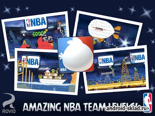 Angry Birds Seasons NBA HAM DUNK