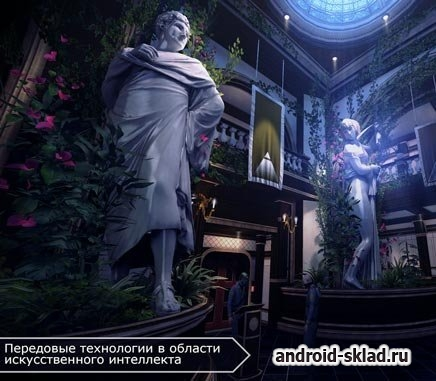 Republique - игра легенда!