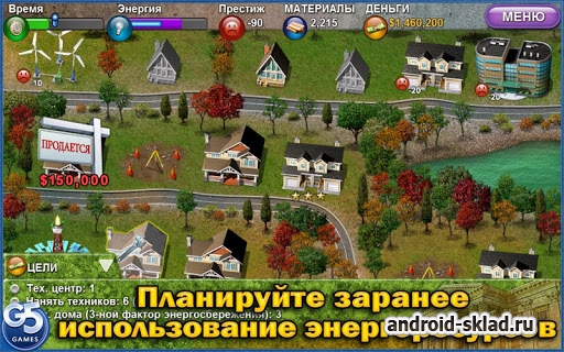 Build-a-lot 4 Power Source - создай собственный город