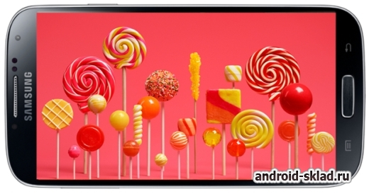 �������� Android 5.0 Lollipop ��� Samsung Galaxy S5 (SM-G900F)