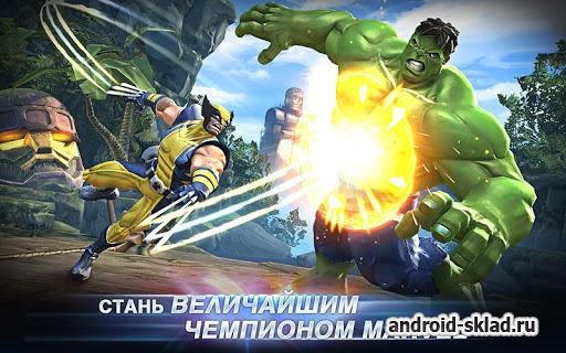 Marvel Contest of Champions - битва чемпионов на Android