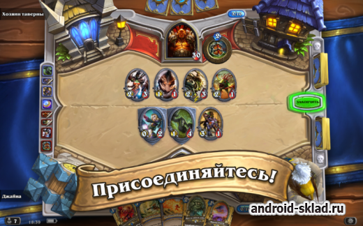 Hearthstone Heroes of Warcraft - ������� ��������� ��  Blizzard