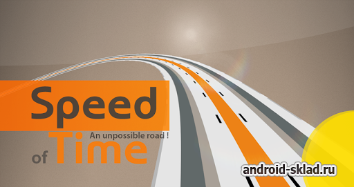 Speed of Time - Unpossible Road
