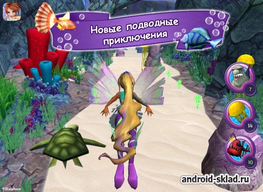 Winx Club Mystery of the Abyss - веселая игра