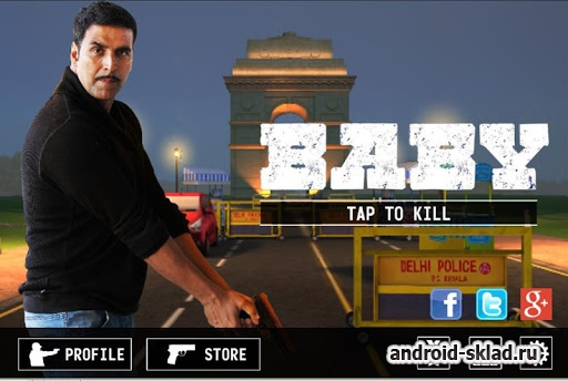 BABY The Bollywood Movie Game - трехмерный тир на Android