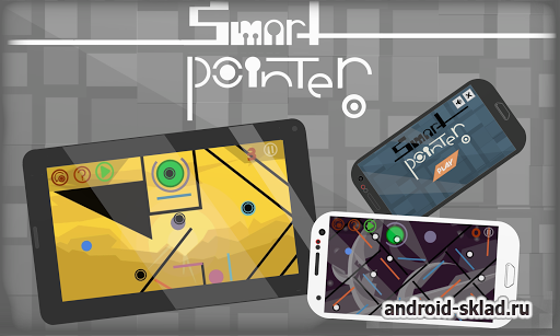 Smart Pointer - Unique Puzzle Game