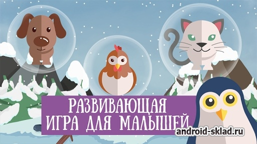 Talking Bubbles 2 - говорящие пузырьки на Android