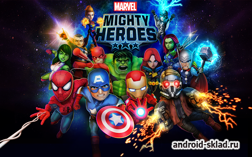 Marvel Mighty Heroes - битва online