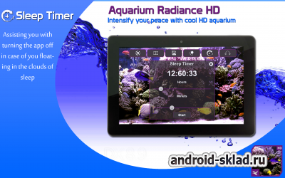 Aquarium Radiance HD - ���������� ��� ����������