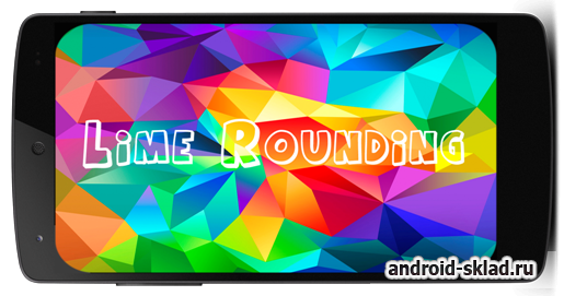 Lime Rounding - ���������� ��� ����������� ������ �� Android