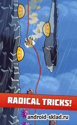 Radical Rappelling - ������������� ����� � ����
