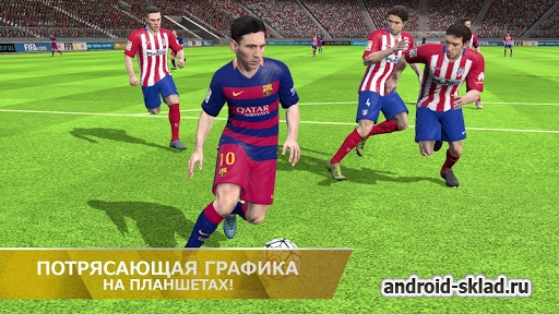 FIFA 16 Ultimate Team - футбол на Андроид