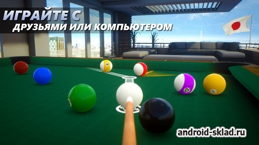 Sky Cue Club: Pool & Snooker - симулятор бильярда на Android