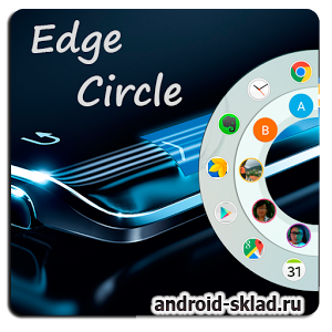 Edge Circle for Note & S6 Edge - ������ � ������� ����������� � ���������