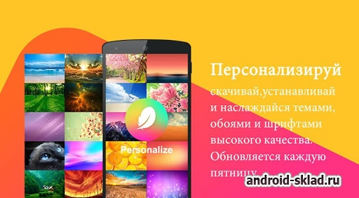 Hola Launcher - ������� � ������������������� ������� �� Android