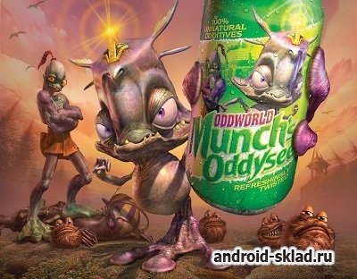 Oddworld Munch's Oddysee - ����������� ���� ���������� ���� ��� Android