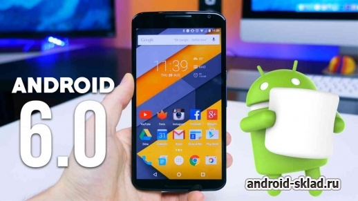 Прошивка Android 6.0 Marshmallow (CyanogenMod 13) для Samsung Galaxy Note 4