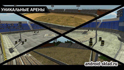 World of Derby - дерби на автомобилях для Android