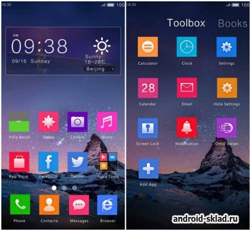 Cool Cube style - ���� � ����� Windows 10 ��� Hola Launcher
