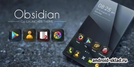 Obsidian - ���� � ��������� �������� ��� GO Launcher EX