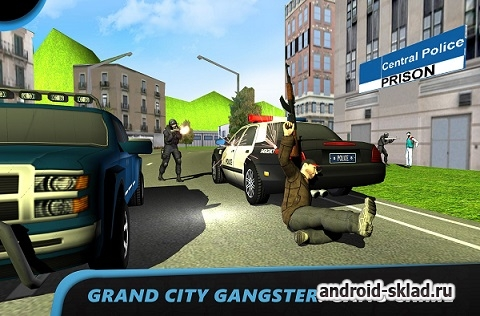 Grand City Crime Gangster game - ����������� ����������� �������� �� �������